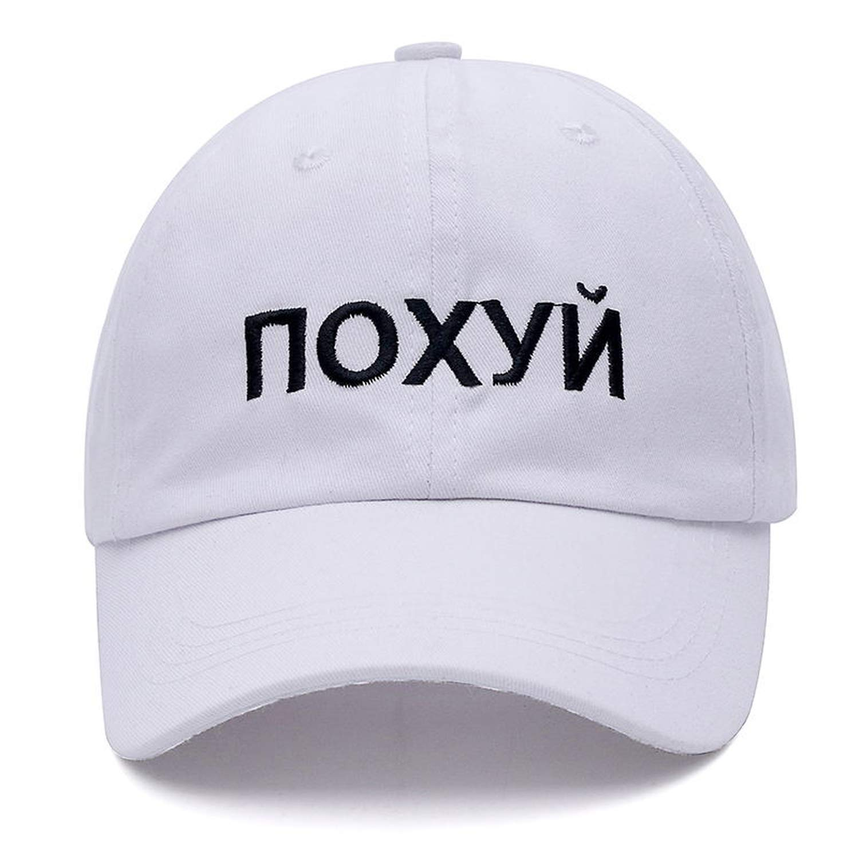 HEWPASKE Sandman Cotton Russian Letter Cap for Men Women Hip Hop Dad Hat Baseball Cap Bone Garros