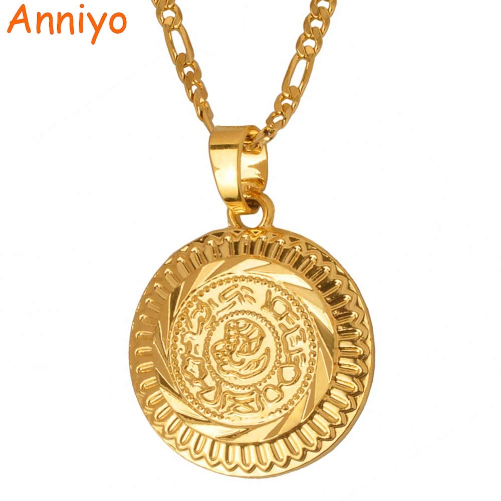 TDT-StylishShero Gold Color Cross Pendant Ball Beads Chain Necklaces Men Women Hawaii Micronesia Chuuk Marshall Jewelry Crosses #192306 Gold Beads,60cm by 6mm Ball