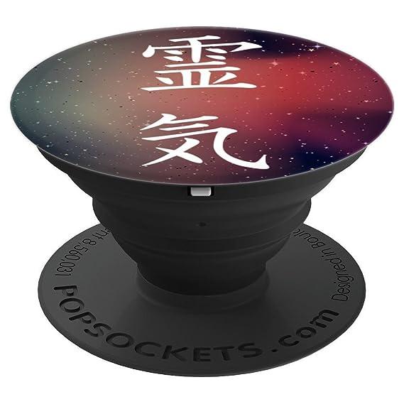 Amazon Hon Sha Ze Sho Nen Reiki Symbol Popsockets Grip And