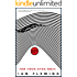 For Your Eyes Only (James Bond - Extended Series Book 8)