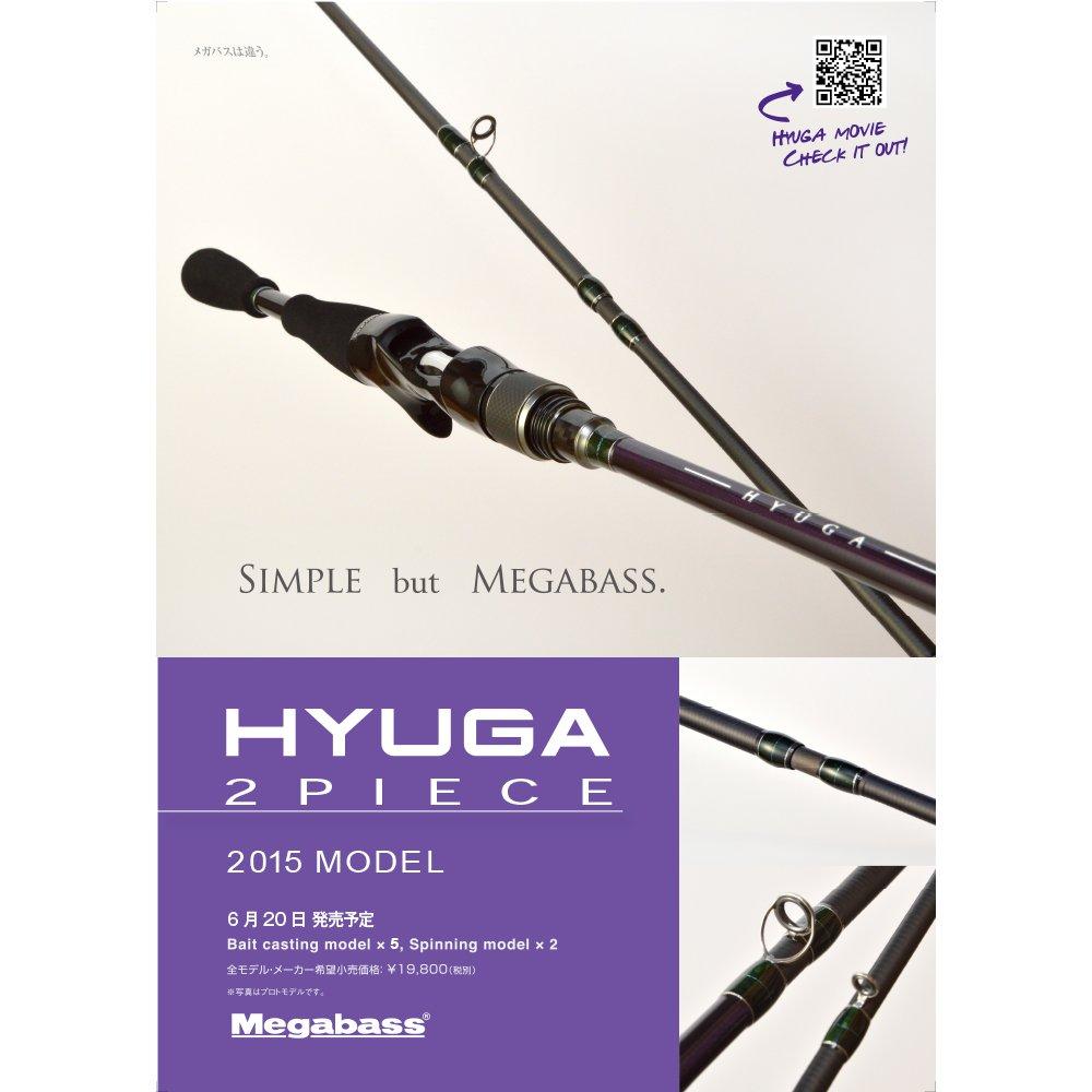 メガバス(Megabass) ロッド HYUGA(ヒューガ) 2piece 63UL-S   B00WWAA894
