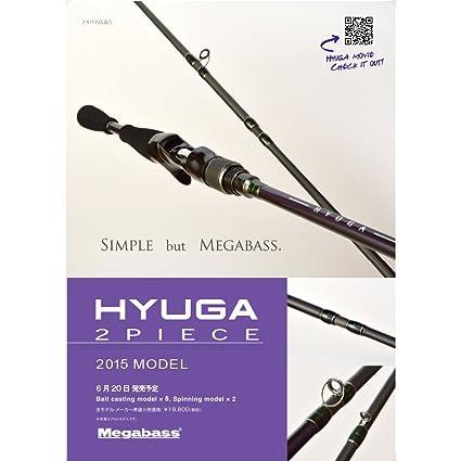 Amazon com : Megabus (Megabass) rod HYUGA (Hyuga) 2piece
