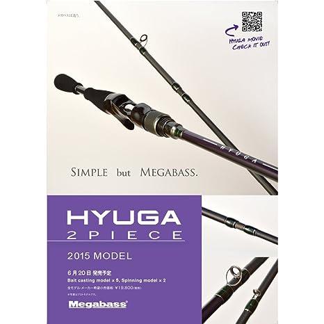 メガバス(Megabass)ロッドHYUGA(ヒューガ)2piece69L-Sの画像
