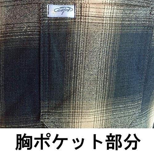 チェック柄 ボタンシャツ ブラウン ブラック 茶色 黒 長袖 メンズ はおり キャルトップ lbs91