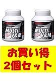 健康体力研究所(kentai ケンタイ) メガパワー マルチビタミン&ミネラル 150粒【2個セット