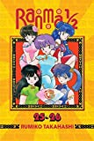 Ranma 1/2 (2-in-1 Edition), Vol. 13: Includes Vols. 25 & 26 by Rumiko Takahashi (2016-03-08)