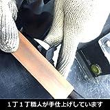 """Fujiya 50A-150 150mm (5.9"""") Diagonal Cutting Pliers"""
