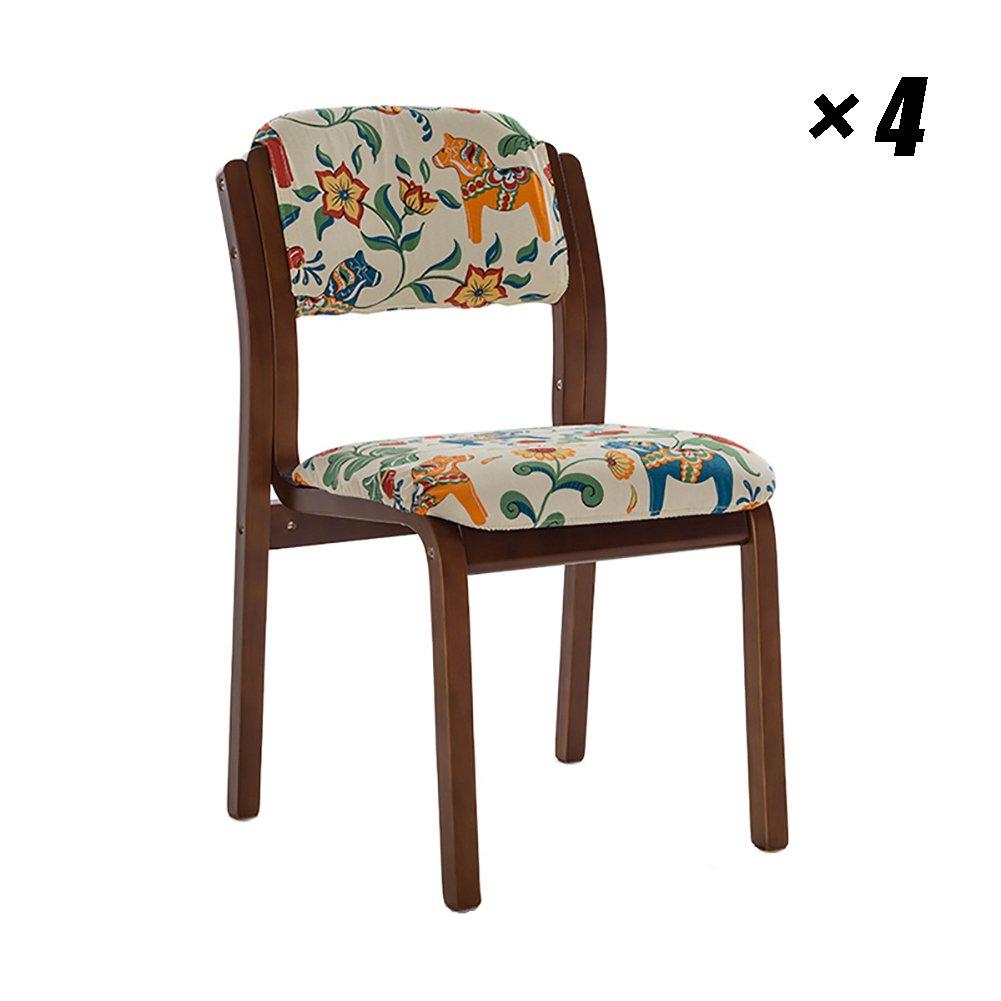 木製ラウンジダイニングチェアコーヒー、レストラン、会議室、オフィス用の現代のパッド入りキッチンシート、42×48×82cm (色 : ブラウン ぶらうん, サイズ さいず : Set of 4) B07F2JNZG4 Set of 4|ブラウン ぶらうん ブラウン ぶらうん Set of 4