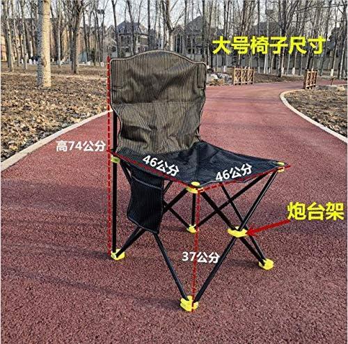 GW Chaise Camping Pliante Chaise de Plage Légère et Solide Confortable et Pratique Chaise Pliante Chaise pour Les activités de Plein air Barbecue Plage Jardin Pêche(Lot de 2)