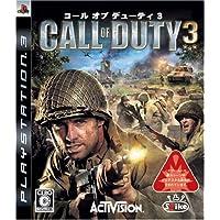 Call of Duty 3 [importación de Japón]