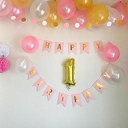 Amazon Co Jp 1歳 誕生日 飾り付け 21点 セット Gehome ゴールド バースデー バルーン 飾り 男の子と女の子用 1歳 9歳 ホーム キッチン