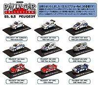 1/64 プジョー 205 Evo2 1985 1000Lakes 「ラリーカーコレクション SS.8.5 プジョー」の商品画像