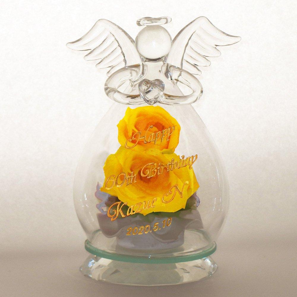 名入れ ギフト 女性 プレゼント 母 花 母の日 誕生日 人気商品 彼女 友人 ランキング 天使のボトルフラワー (黄色) B00NJ9D37G 黄色 黄色