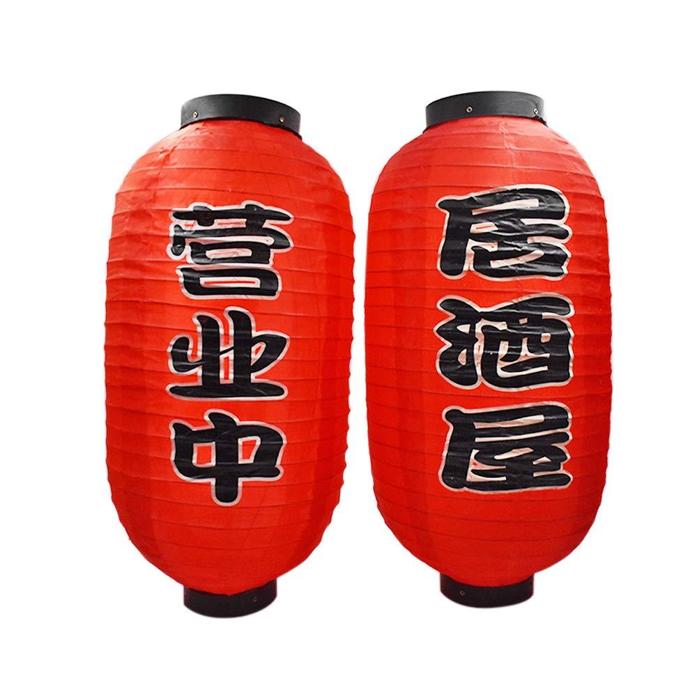 XSM D/écorations japonaises de Lanterne de Papier de chochin de Ballon japonaises de Papier dabat-Jour /à la Main Rouge