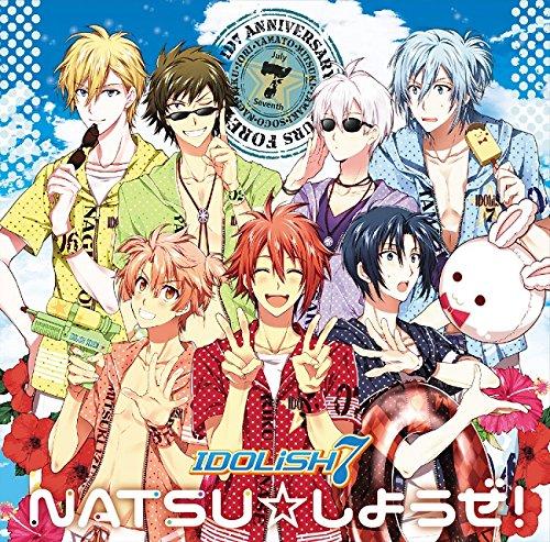 IDOLiSH7 / NATSU☆しようぜ! ~アプリ「アイドリッシュセブン」の商品画像