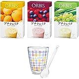 オルビス(ORBIS) プチシェイク夏のダイエット3箱セット(オリジナルタンブラー付) リフレッシングテイスト 7食分×3箱 ◎ダイエットドリンク・スムージー◎