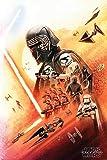 STAR WARS スターウォーズ (映画公開記念『ザ・ライズ・オブ・スカイウォーカー』) - The Rise of Skywalker/Kylo Ren/ポスター 【公式/オフィシャル】