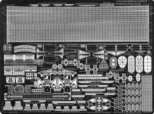 1/700 WWII German Battleship Bismarck class for (PE05) (japan import)
