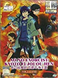 AO NO EXORCIST : KYOTO FUJOUOU-HEN - COMPLETE ANIME TV SERIES DVD BOX SET (12 EPISODES + OVA)