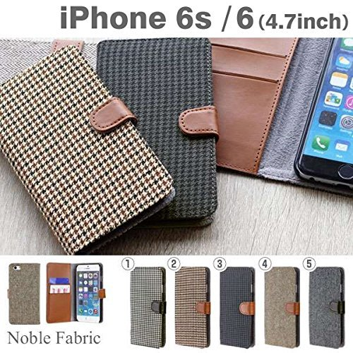 Fabric Type Soft Diary Case for iPhone 6 / iPhone 6s (Houndstooth/Black & Grey)