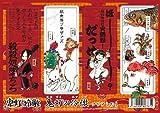 Hohzuki no Reitetsu - Clear Bookmark by Gift