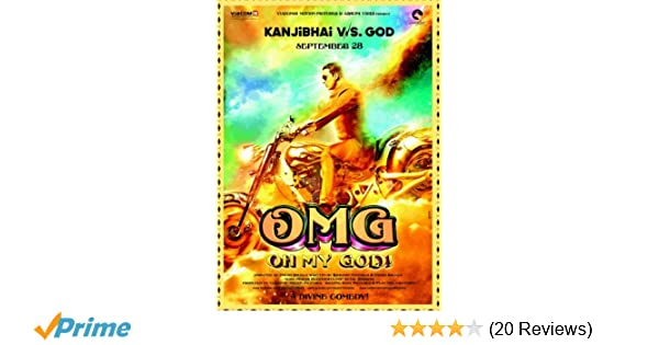 The OMG Oh My God Part 3 Movie Free Download