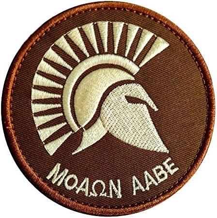 Parche de tela para vestimenta militar con bordado de casco espartano.: Amazon.es: Hogar