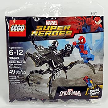 LEGO Black Suit SpiderMan