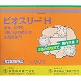 ビオスリーH [指定医薬部外品] 1g×90包