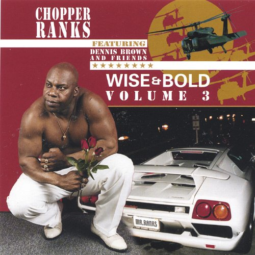 Island Chopper (Rikers Island)