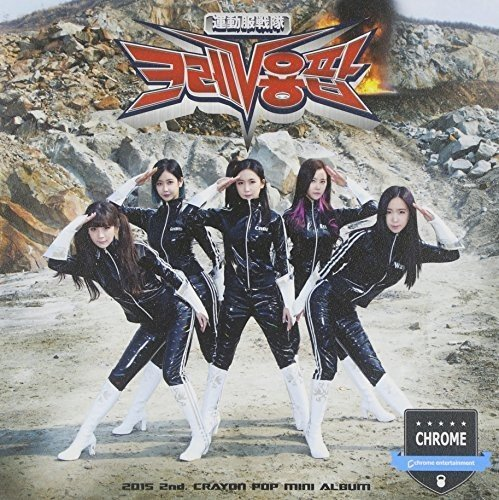 CD : Crayon Pop - Fm (Asia - Import)