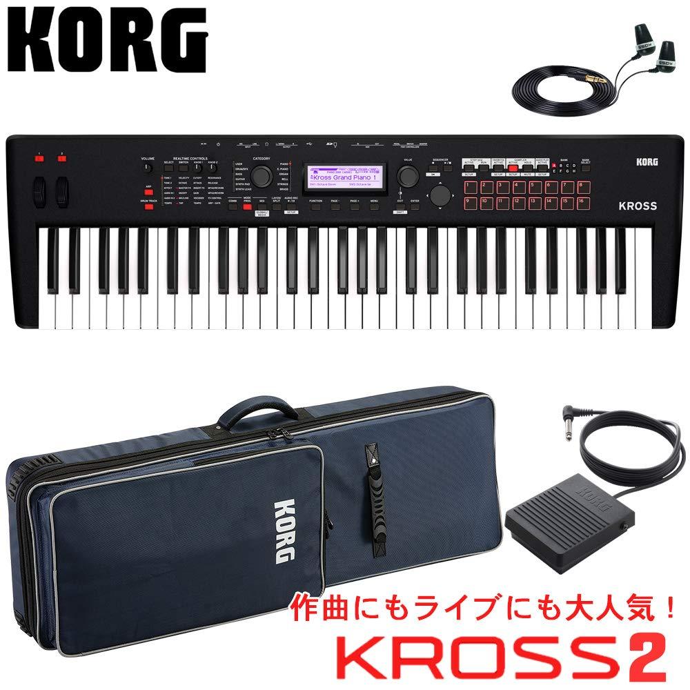 KORG コルグ キーボード KROSS2 61 黒色 持ち運びに便利なセット ケースイヤホンセット   B07GZPWBBW