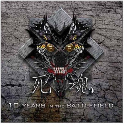 10 Years in the Battlefield by Yeolin Music