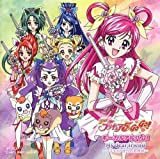 Yes!Precure 5 Gogo! Vocal Album by Yes!Precure 5 Gogo! Vocal Album (2008-08-12)