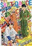 SKET DANCE 3 (SHUEISHA JUMP REMIX)