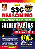 Kiran's SSC Reasoning Chapterwise & Typewise Solved Papers 8700+ Objective Questions – English - 1999-April 2017