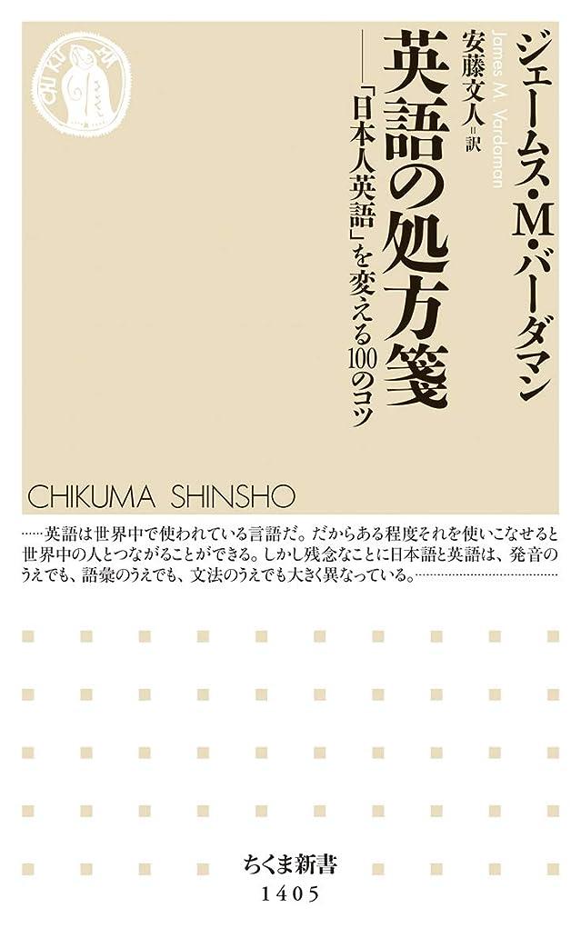 シャーロックホームズ店主ラベル漢字の使い分け辞典 (ことば選び辞典)