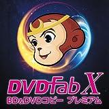ジャングル DVDFab X BD&DVD コピープレミアム|ダウンロード版