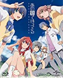 Animation - Waiting In The Summer (Ano Natsu De Matteru) Blu-Ray Complete Box (3BDS+2CDS+CD-ROM) [Japan LTD BD] GNXA-1460