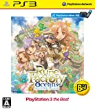 Rune Factory Oceans (PlayStation3 the Best) [Japan Import]
