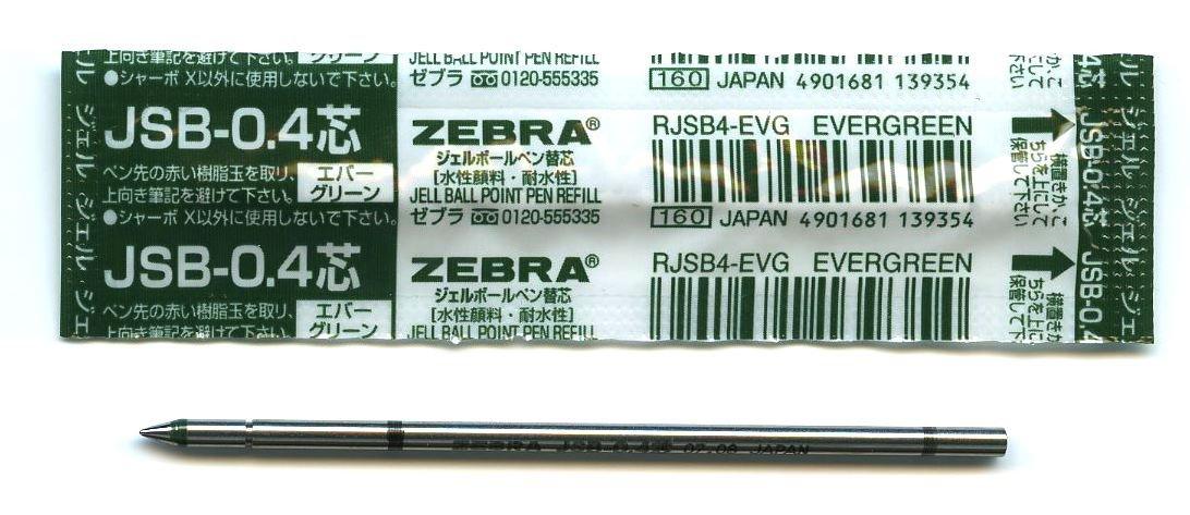 ゼブラ シャーボ X リフィル 0.4 ボールペン B0011GJQCK Evergreen Ink