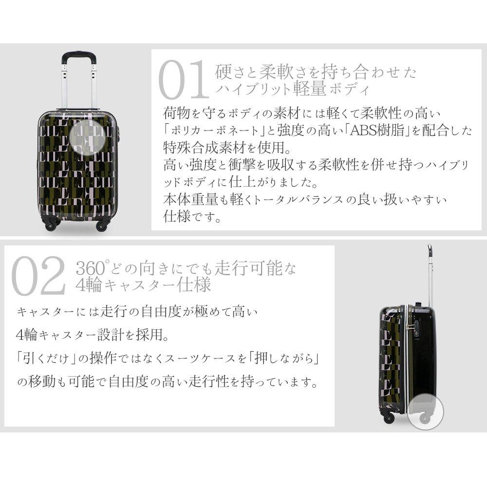 e6202a5b7c Amazon   【ELLE】スーツケース キャリーケース 軽量 拡張 エル キャリーバッグ   ELLE(エル)   スーツケース