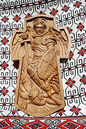 Archangel Michael Cross Saint Michael christian gift Wood Carved religious personalized gift FREE ENGRAVING FREE SHIPPING - Oak Tree Arch