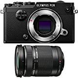 Olympus PEN-F 20MP Mirrorless Micro Four Thirds Digital Camera w/ 40-150mm Lens Bundle includes PEN-F Digital Camera and M.Zuiko ED 14-150mm f4.0-5.6 II 10.7x Zoom Lens