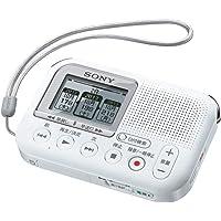 ソニー SONY メモリーカードレコーダー SDカード対応 / SDカード(16GB)付属 / テープレコーダ感覚の簡単操作 ICD-LX31A