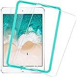 ESR iPad Mini/Mini2/Mini3 ガラスフィルム 高透明度 3倍強化 旭硝子 9H 0.3mm スクラッチ防止 気泡防止 自動吸着 貼り付け枠付き iPad Mini1/2/3専用 保護フィルム