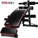DDS 多德士 仰卧板 仰卧起坐板 家用健身器材 多功能健腹肌板健身板收腹器JG104