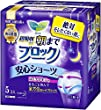 [2 Pack Set] Kao Laurier Sanitary Napkin Super Guard Shorts Type 5 Piece