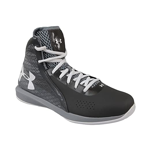 Under Armour Basketball Sko Amazon VwISY2