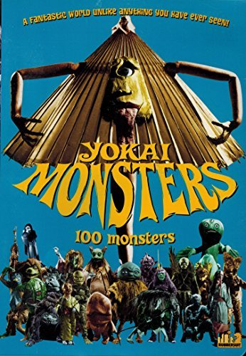 Yokai Monsters: 100 Monsters by ADV Films